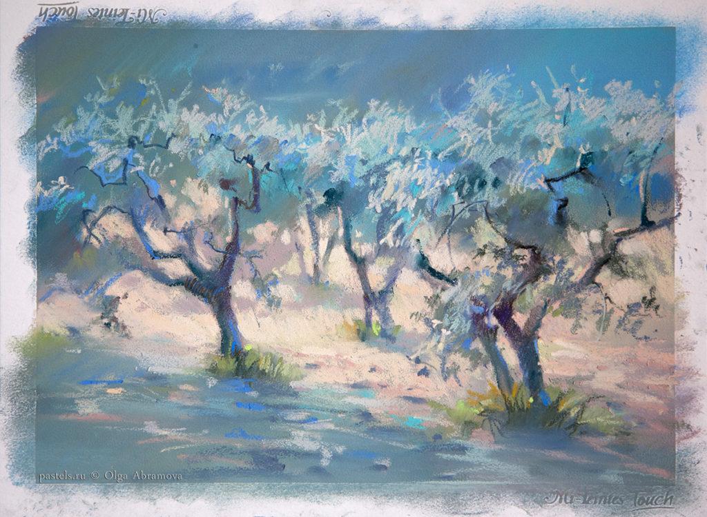Оливковые сады 2 Olive gardens 2 21x29. 2013